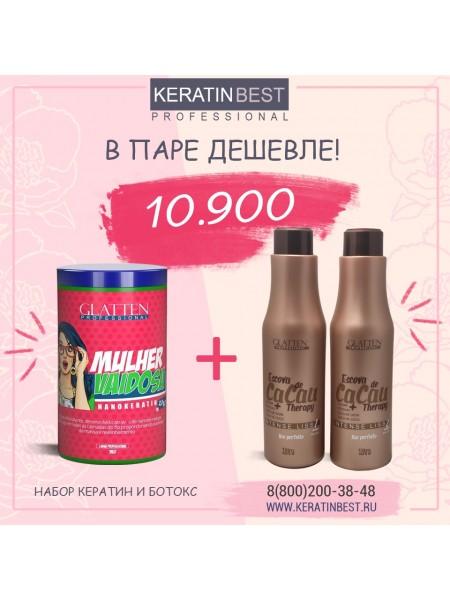Комплект от Glatten Professional 1 kg + 1000 ml + 1000 ml