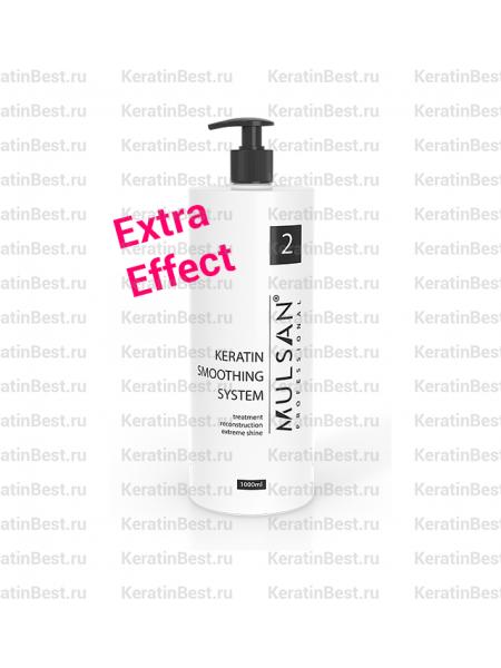 Mulsan Keratin System Extra Effect - 1000 ml