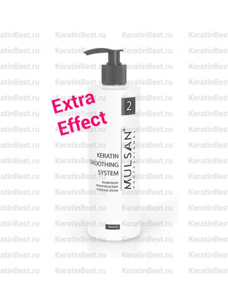Mulsan Keratin System Extra Effect - 400 ml