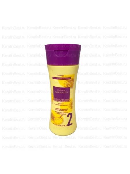 OLEO M HAIR PLASTIA  150 ml