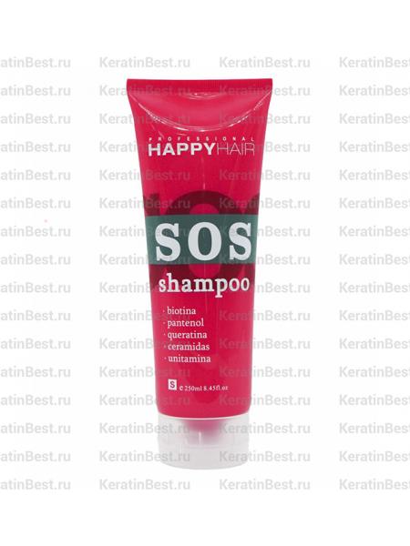 HAPPY HAIR SOS шампунь - 250 ml.