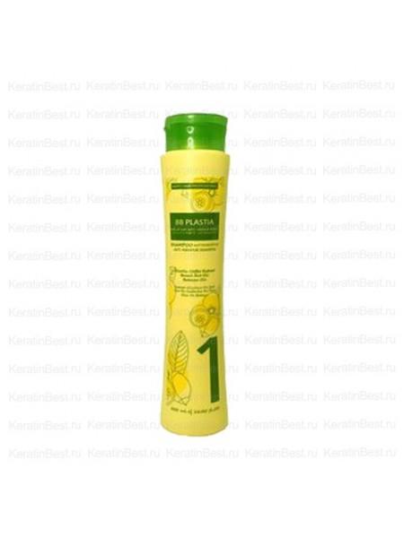 BB Plastia Шампунь глубокой очистки 500 ml