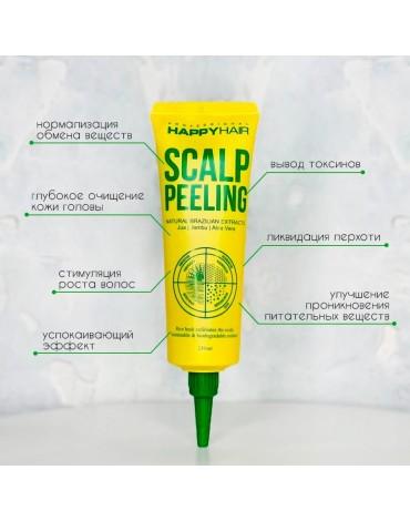 HAPPY HAIR SCALP PEELING (пилинг для кожи головы) - 250 ml.