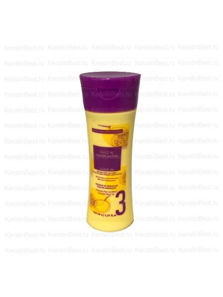 Финализатор Oleo M Hairplastia 150 ml