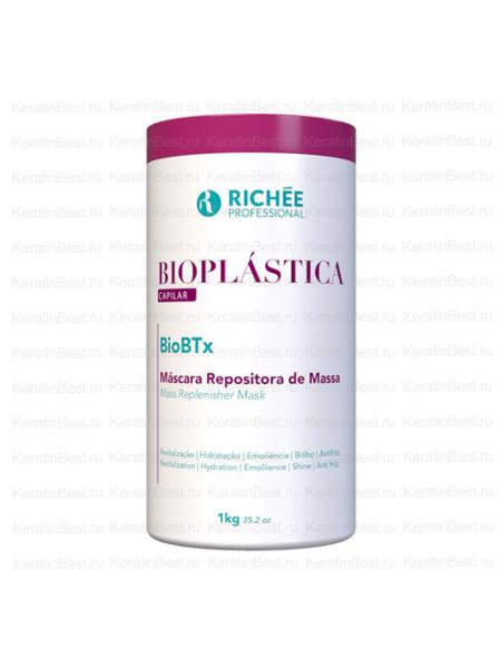 BioBtx  Repositor de Massa 1 kg