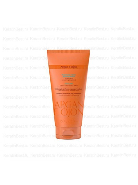 Mask Argan e Ojon 150 ml.