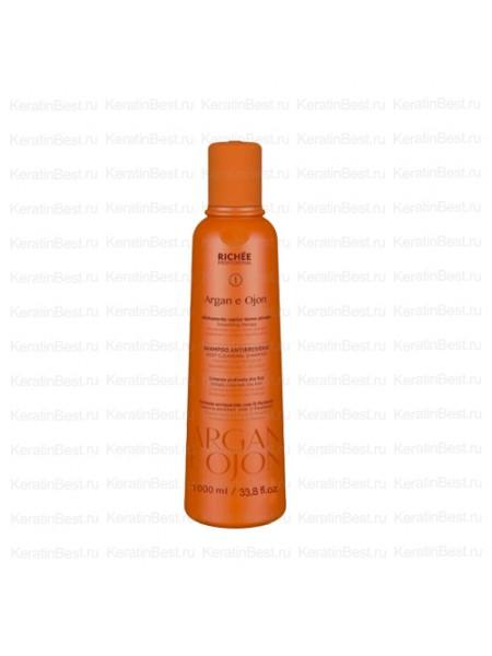 Shampoo Argan e Ojon 1000 ml.