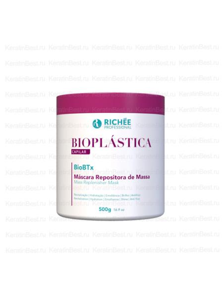 BioBtx  Repositor de Massa  -  500 gr
