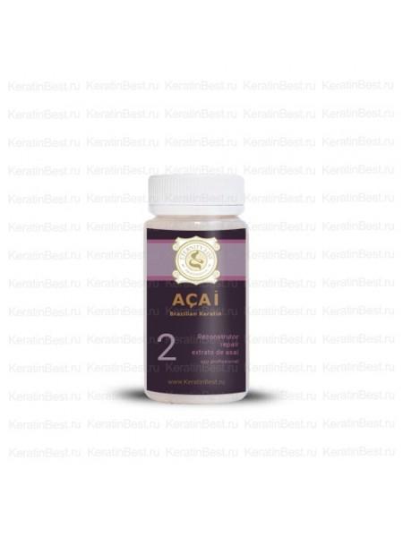 Eternity Liss Acai Brazilian Keratin - 250 ml