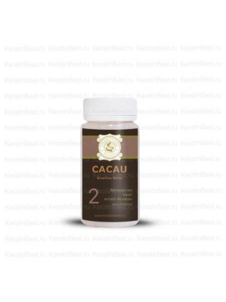Eternity Liss Caco Brazilian Shine - 250 ml