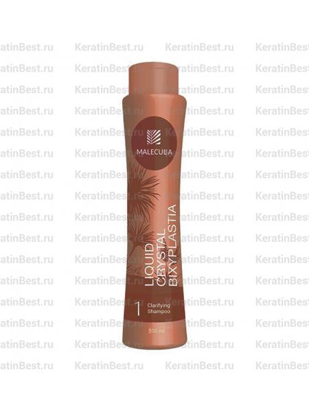 Clariryng Shampoo - 500 ml