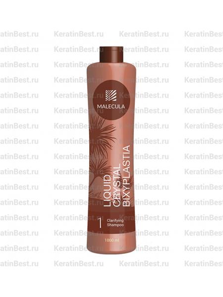 Clariryng Shampoo - 1000 ml