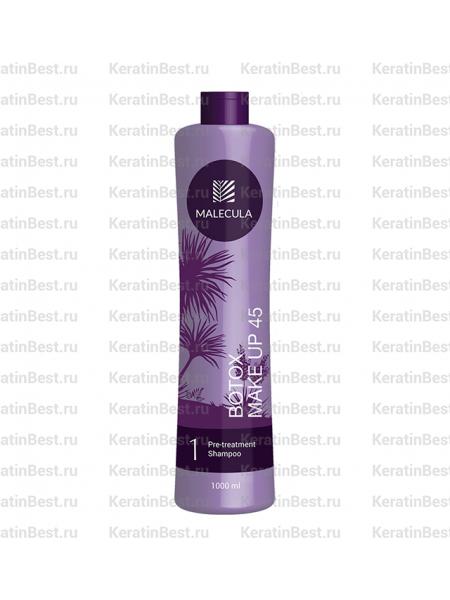 Pre-Treatment Shampoo - 1000 ml.