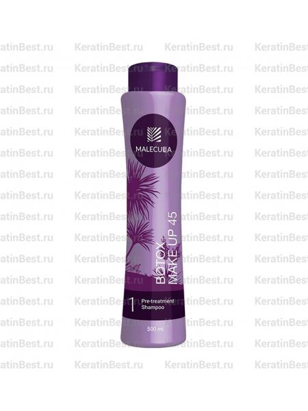 Pre-Treatment Shampoo - 500 ml.