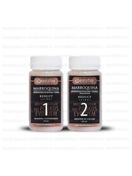 Marroquina 100/100 ml.