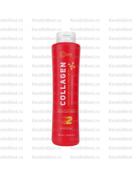 Globber Collagen -  500 ml