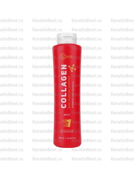 GLOBBER COLLAGEN (шампунь глуб.очистки) - 500 ml.