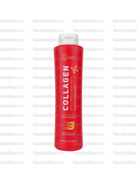 GLOBBER COLLAGEN (маска увлажняющая) -  500 ml