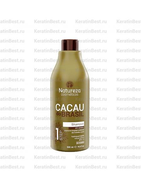 NATUREZA Cacau do Brasil (шампунь глубокой очистки) -500 ml.