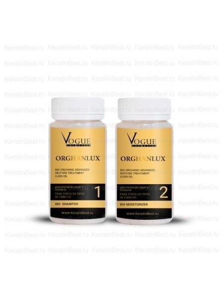 Набор VOGUE ORGANLUX (нанопластика) 100/100  ml