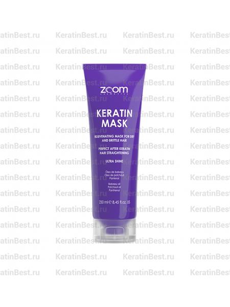 ZOOM Keratin Mask (Маска глубокого кондиционирования) - 250 ml.