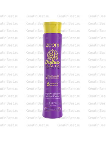 ZOOM OrganoPlastia Premium - 500 ml