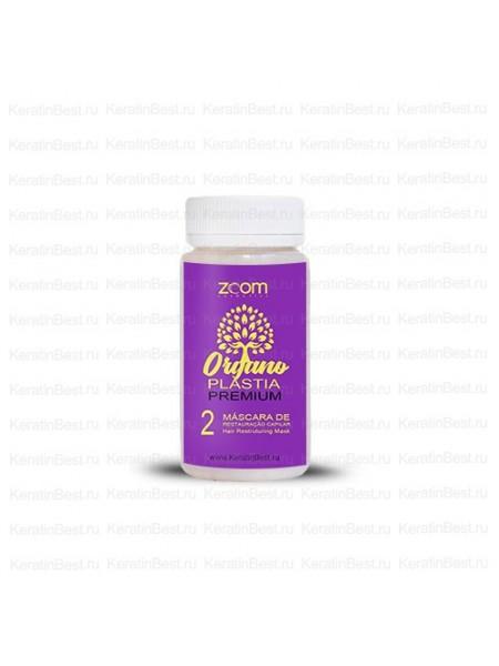 ZOOM OrganoPlastia Premium - 100 ml