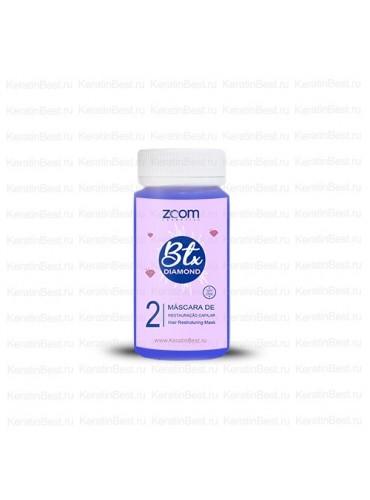 ZOOM BTX Diamond (ботокс) -100 ml.