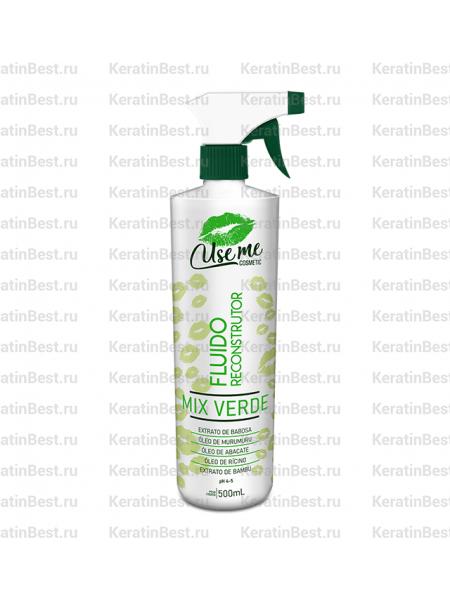 Флюид-реконструктор Use Me Mix Verde (Подложка) -  500 ml.