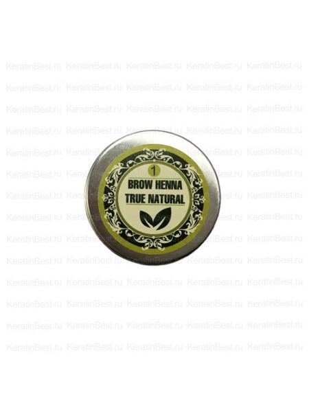 Натуральная хна для Brow Henna 8 гр.