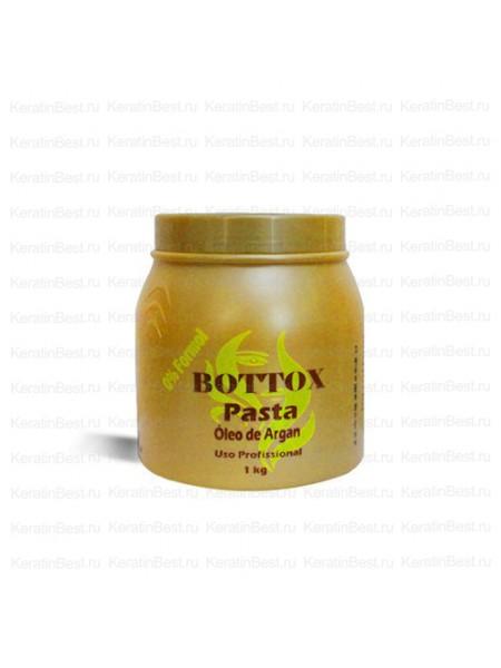 Bottox Pasta Oleo de Argan 1 kg.