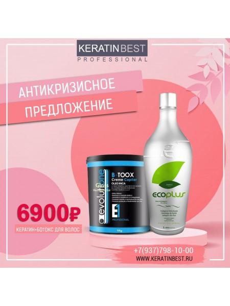 Набор Ecoplus Professional 1L +1 kg